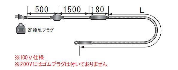 雨樋・排水路ヒーター(ドレンヒーター)の構造・外観図2