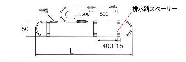 排水路スペーサーの外観図