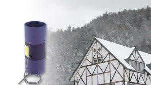 無落雪屋根のドレンパイプの凍結防止に、ドレンパイプヒーター