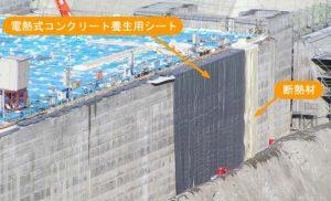 寒中でも安定した温度で、効率よく養生 サンライズ工業の面状発熱体(PTC面状ヒーター)を利用した「電熱式コンクリート養生シート」